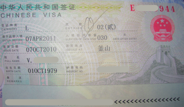 Extend or Renew your Foreigner's Tourist / Travel L Visa