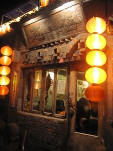 Most interesting restaurant in beijing