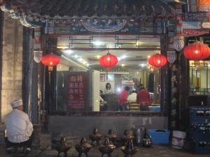 Original Beijing Hotpot