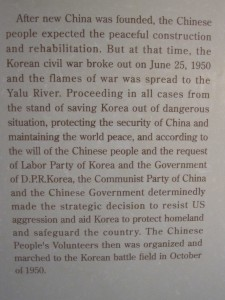 War to Resist U.S. Aggression and Aid Korea