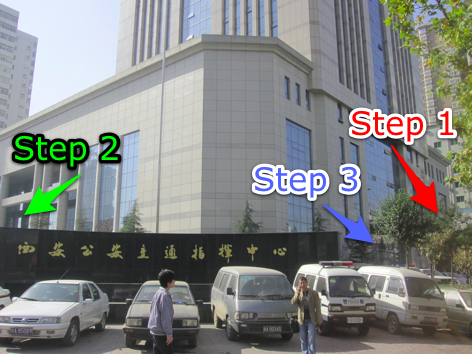 Xi'an Foreigner's Tourist L Visa renewal office
