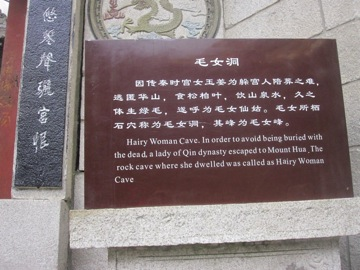 Sign for 'Hairy' women on Hua Shan mountain