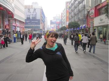 Chengduu.jpg