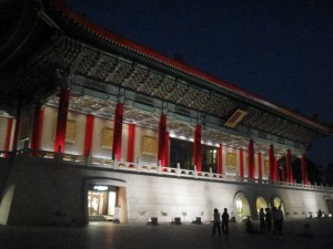 National Theater in Taipei