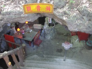 Guanyin Cave on Green Island