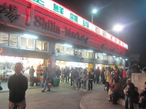 Shilin Night Market