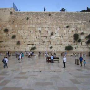 The Western wall (The Waiting wall)