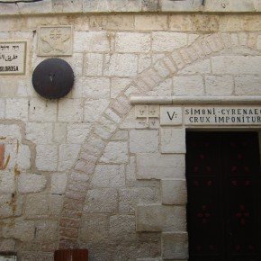 Via Dolorosa and a station of the cross