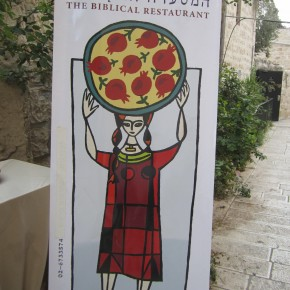 Biblical Pizza