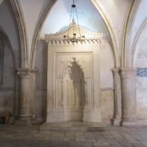 Room where Jesus held the last supper